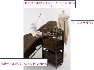 bed_2imag.jpg