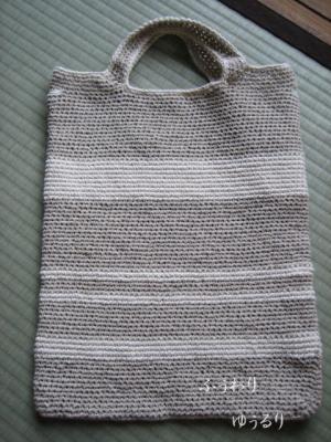 ストライプ編みバッグ