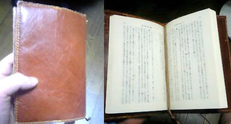 手作りブックカバー
