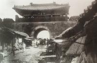 西大門1888