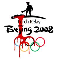 torchrelaybeijing2008.png