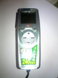 20080726224834