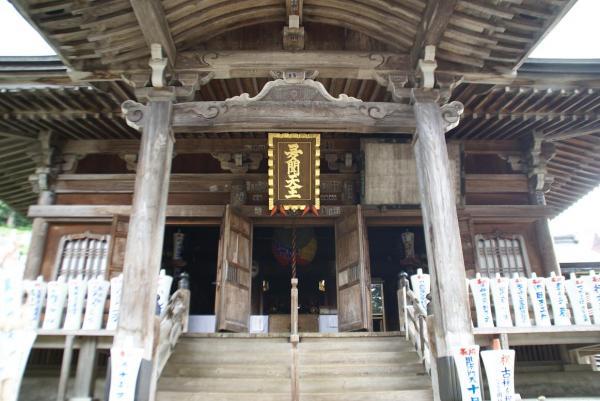 毘沙門堂4