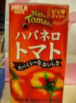 ハバネロトマト