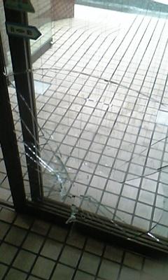breakglass.jpg