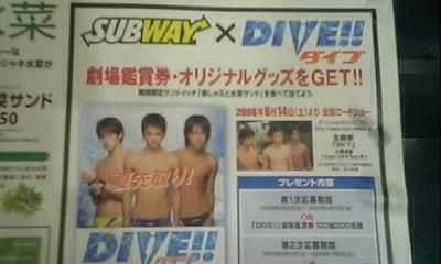 subwaydive.jpg