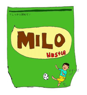MILO_20080527220619.jpg