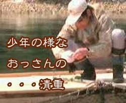 SANY0089_20080522224417.jpg