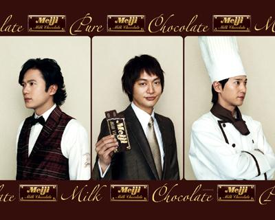 milkchoco1280-1024.jpg