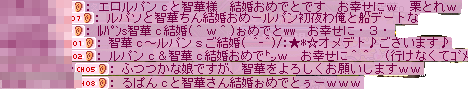 050308.png
