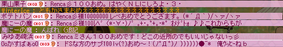 07031.png