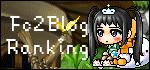 blogranking.jpg