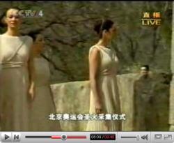 YouTubeより、「北京オリンピック採火式に現れた霊」