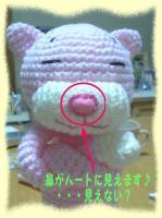 image05232.jpg