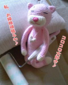 image06141.jpg