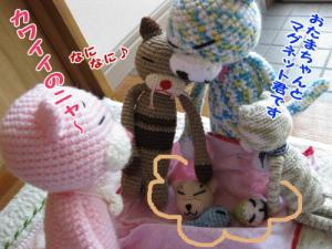 image08104.jpg