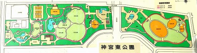 神宮東公園DSCN1736のコピー