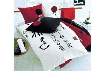 japan_makosatin.jpg
