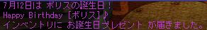 ボリ子奮闘記#000071