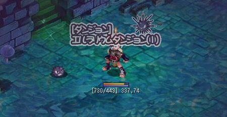 エルラD1来たぜ(゜∀゜)