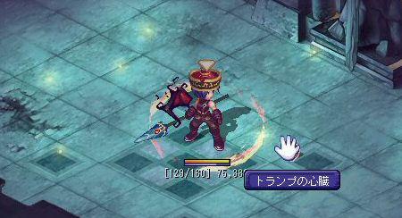 戦闘開始(`・ω・´)