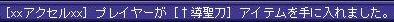 導聖刀('-'*)