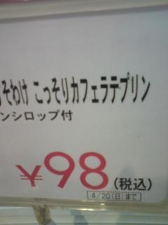 080420_1659~01
