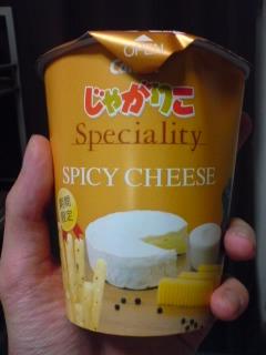 スパイスチーズ