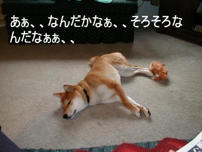 breakdance1.jpg