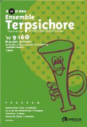 terpsichore11th concert