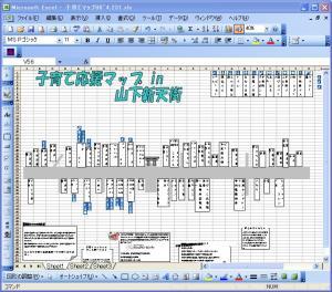 _convert_20080502132250.jpg