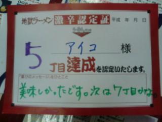20080309135219.jpg