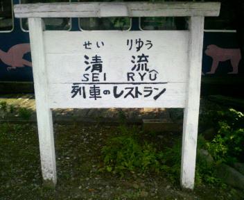 ashio1.jpg