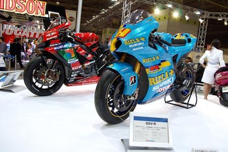 GSV-R & ヨシムラスズキGSX-R