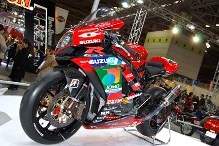 ヨシムラスズキGSX-R