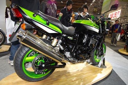 ZRX-1200
