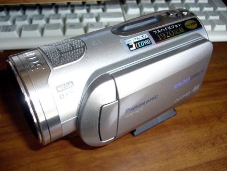 HDC-SD3