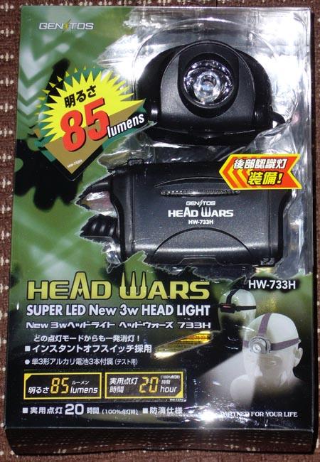 GENTOS HEAD WARS HW-733H