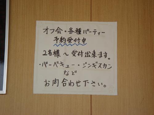 09 貼紙