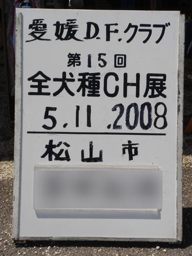 02 KC2