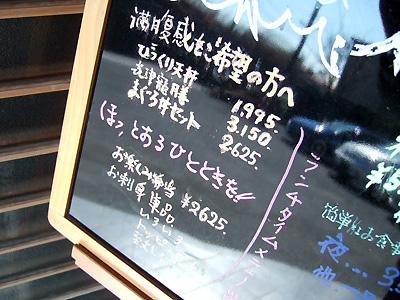 11_20080323183612.jpg