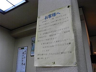 11_20080626233836.jpg