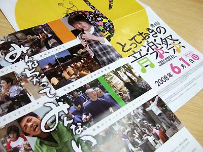 12_20080526200356.jpg