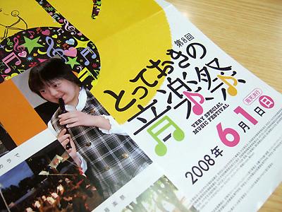 13_20080526194600.jpg