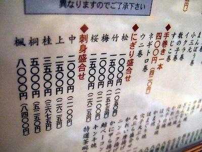 15_20080401155731.jpg