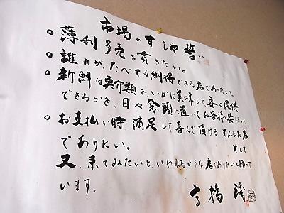 18_20080704133927.jpg