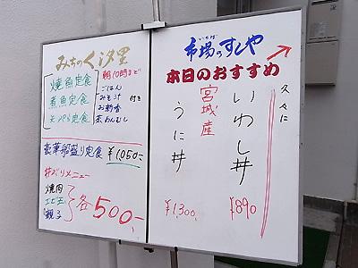 20_20080704130447.jpg