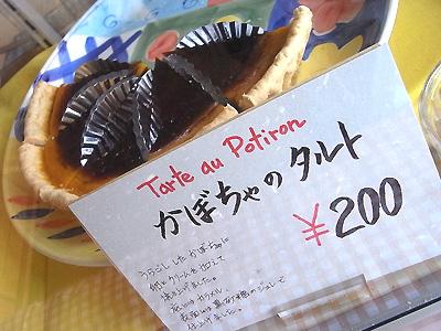 3_20080528204940.jpg