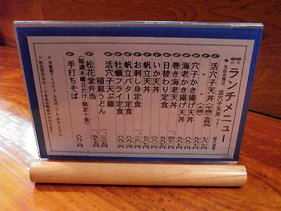 4_20080407194759.jpg