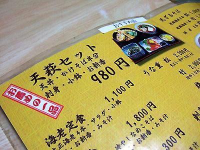 4_20080605215226.jpg